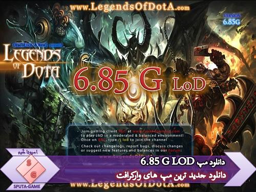 دانلود مپLOD 6.85 G برای وارکرافت 3