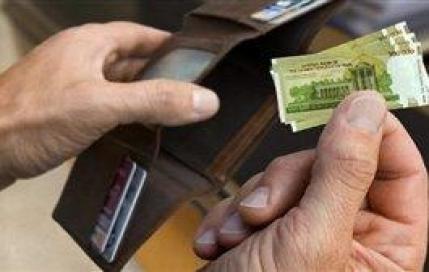 احکام شرعی مربوط به کاهش ارزش پول