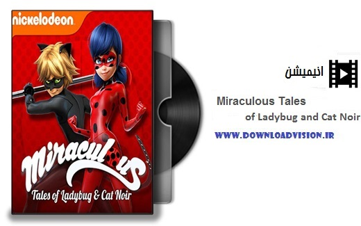 دانلود فصل اول انیمیشن Miraculous Tales of Ladybug and Cat Noir Season 1 2015