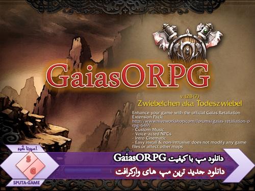 دانلود مپ فان GaiasORPG