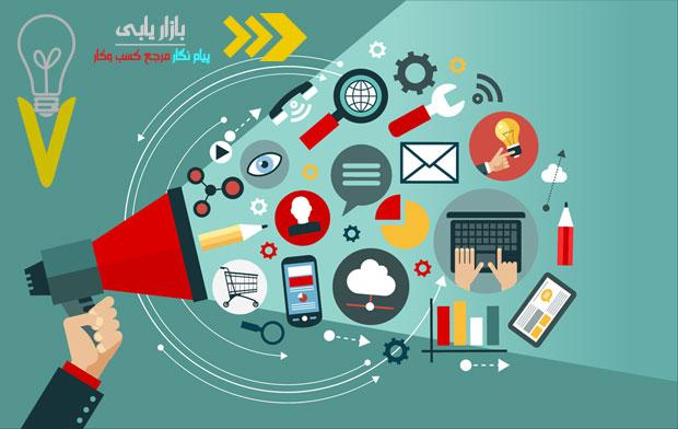 7 روش بازاریابی برای کسب و کارهای کوچک و استارت آپ ها(شرکت های نوپا)