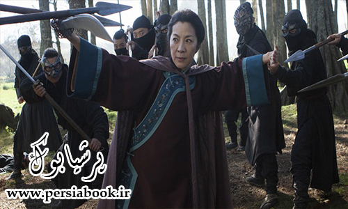 crouching-tiger-2-release-date-michelle-yeoh