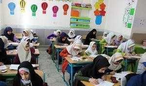 وضعیت مدارس در 8 اسفند اعلام شد