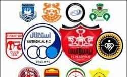 نتایج لیگ برتر فوتبال ایران جام خلیج فارس 94-95 + جدول