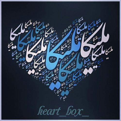 ع نوشته اسم فرشته عکس نوشته اسم - 15