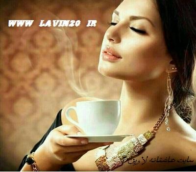 بگذار قهوه ببویم