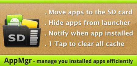 دانلود برنامه انتقال برنامه و بازی به کارت حافظه اندروید AppMgr Pro III – App 2 SD 3.86