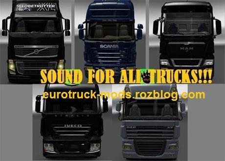 پک بی نظیر صدا برای تمامی کامیون ها ، ورژن دوم برای یورو تراک