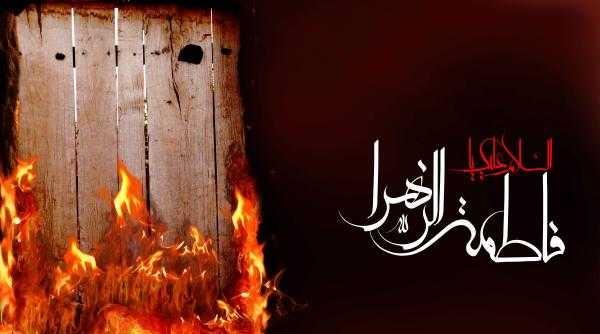 """""""زیارتنامه حضرت فاطمه"""" زهرا سلام الله علیها همراه با ترجمه"""