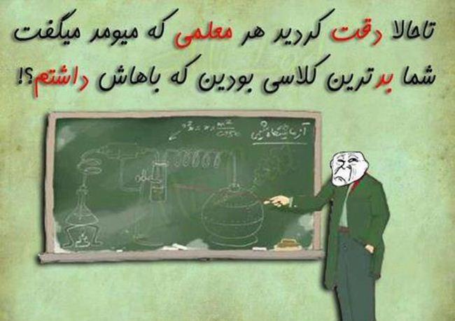 عکس نوشته : تا حالا دقت کردین ؟!