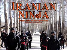 دانلود مستند ایرانی نینجای ایرانی