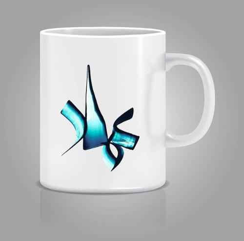 طراحی ماگ اسم عماد روی لیوان