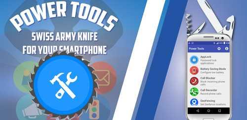 برنامه کاربردی Power Tools v1.0
