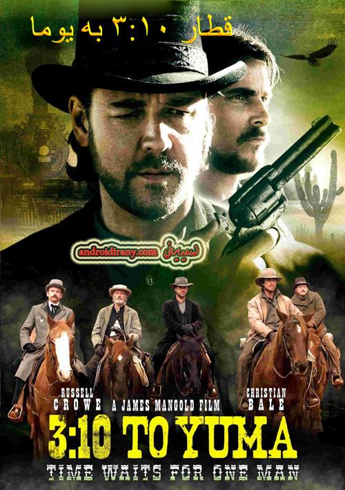 دانلود فیلم دوبله فارسی قطار ۳:۱۰ به یوما ۳:۱۰ To Yuma 2007