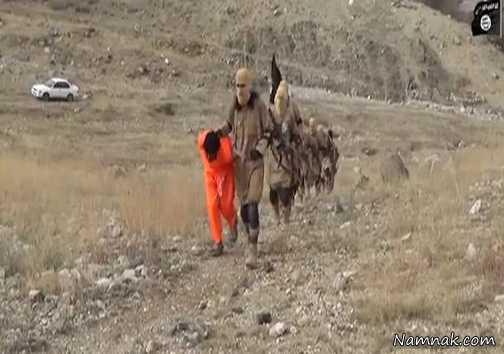 اعدام سرباز ارتش افغان توسط داعش + تصاویر