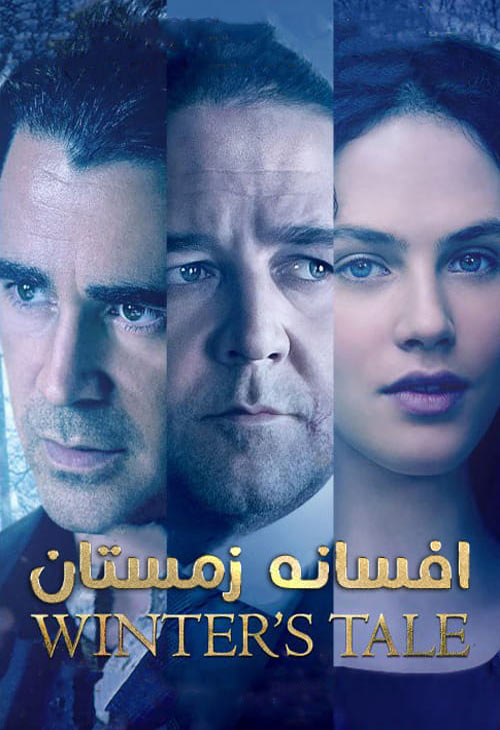 دانلود فیلم دوبله فارسی افسانه زمستان Winters Tale 2014