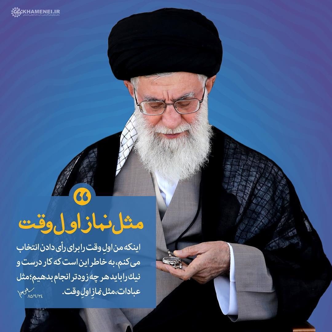 نتایج شمارش آرای مجلس شورای اسلامی 7 اسفند 94