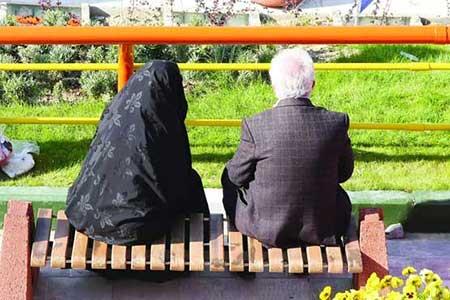 ازدواج در دوران پیری