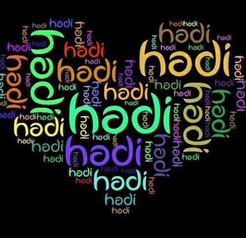 اسم انگلیسی هادی در فونت های مختلف