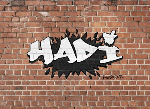 اسم هادی انگلیسی روی دیوار