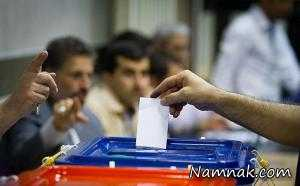 آدرس دقیق شعب اخذ رای در تهران