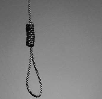 اعدام همه مردان یک روستا به دلیل مواد مخدر