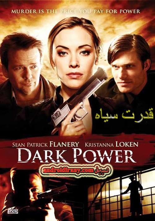 دانلود فیلم دوبله فارسی قدرت سیاه Dark Power 2013