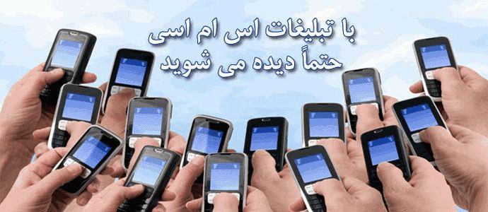 بانک شماره موبایل