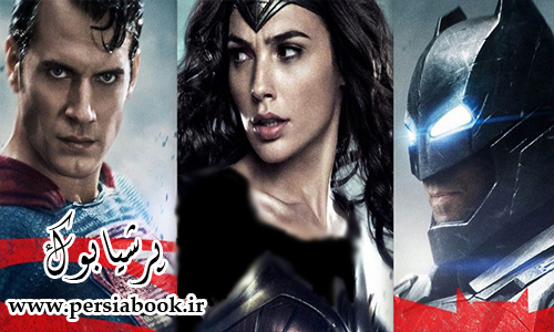 """پیش نمایش کتاب داستان کمیک جدید """"Batman V Superman"""""""