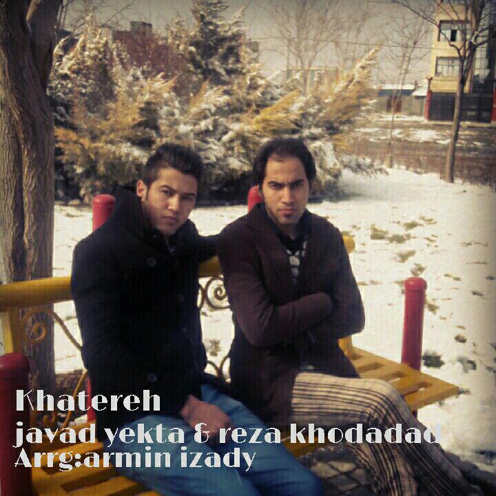 آهنگ جدید رضا شاه و جواد یکتا