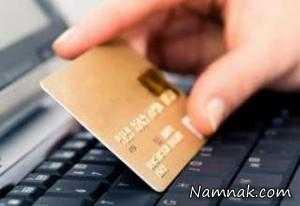 نحوه دریافت کارت اعتباری کارا کارت توسط بازنشستگان
