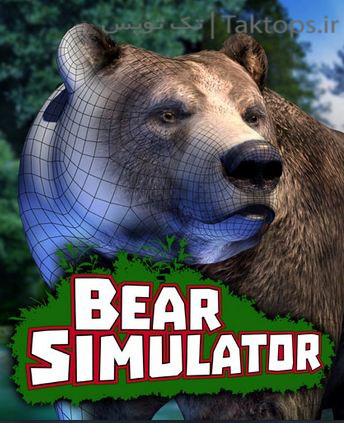 دانلود بازی Bear Simulator برای کامپیوتر