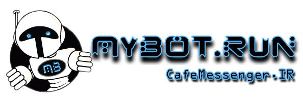دانلود MyBot 5.2.1 ربات مای بوت برای کلش اف کلنز کامپیوتر