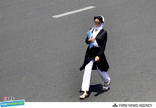 سری کامل عکس های مد و آرایش در خیابان های تهران !!!