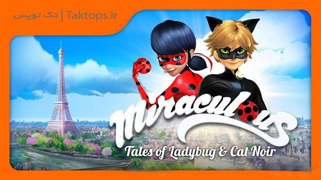 دانلود فصل اول انیمیشن Miraculous Tales of Ladybug and Cat Noir Season 1