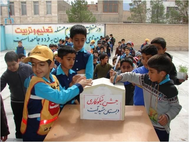 برگزاري جشن نيكوكاري در دبستان شهيد آيت(دوره اول)