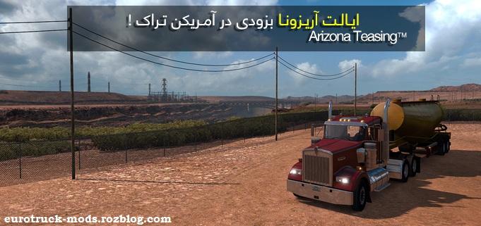 ایالات آریزونا بزودی در american truck simulator