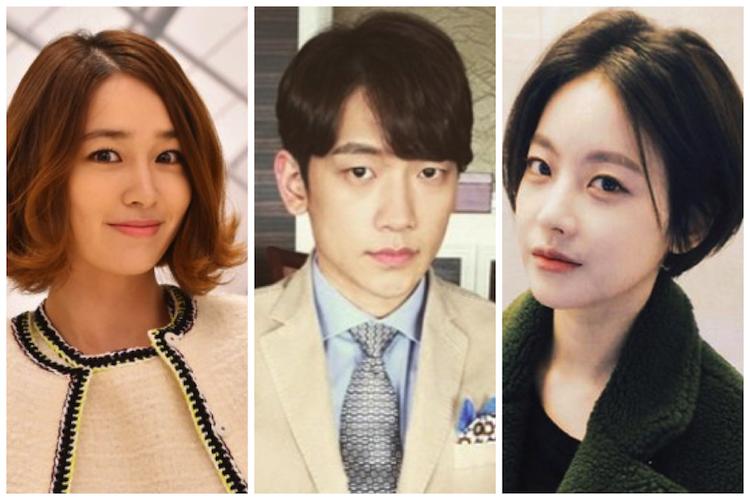 دانلود سریال کره ای لطفا برگرد آجوشی Please Come Back, Mister 2016