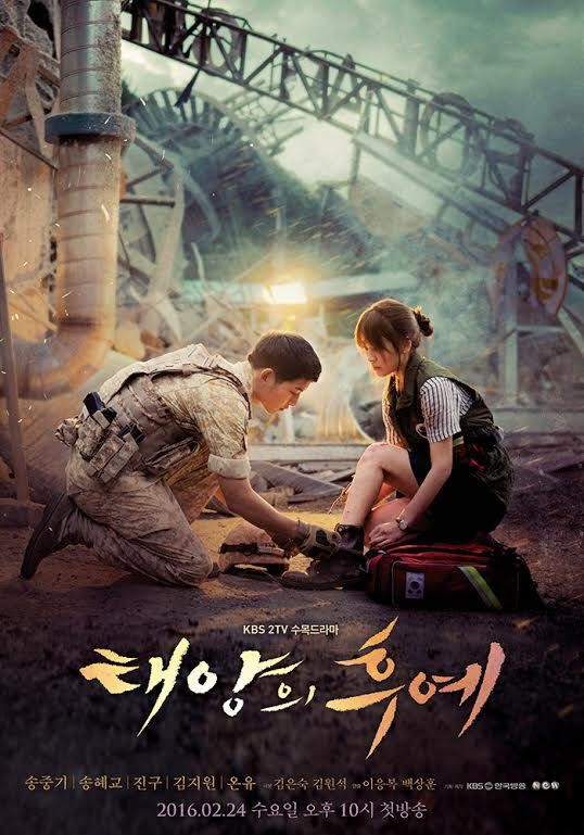 دانلود سریال کره ای نسل خورشید Descendants Of The Sun 2016
