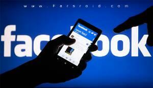 ممنوع شدن فیس بوک برای نوجوانان اروپایی