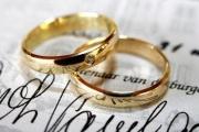 اگر شما این نشانه ها را دارید دیر ازدواج می کنید
