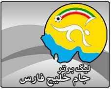 "جدول ""لیگ برتر"" فوتبال ایران 94-95"