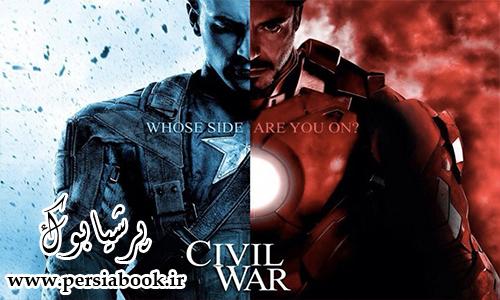 """تصاویری از پشت صحنه فیلم """"Captain America: Civil War"""""""