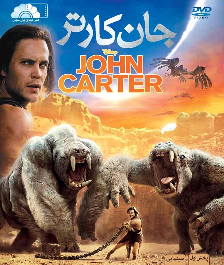 دانلود فیلم خارجی جان کارتر مریخی