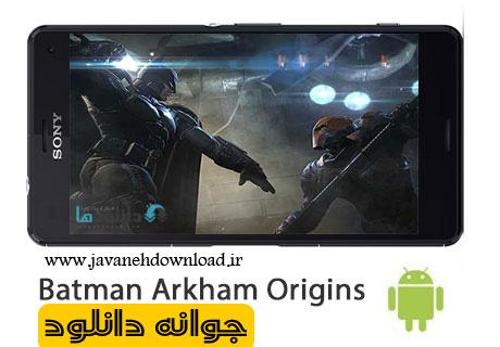 دانلود بازی زیبای بتمن Batman Arkham Origins v1.3.0 برای اندروید