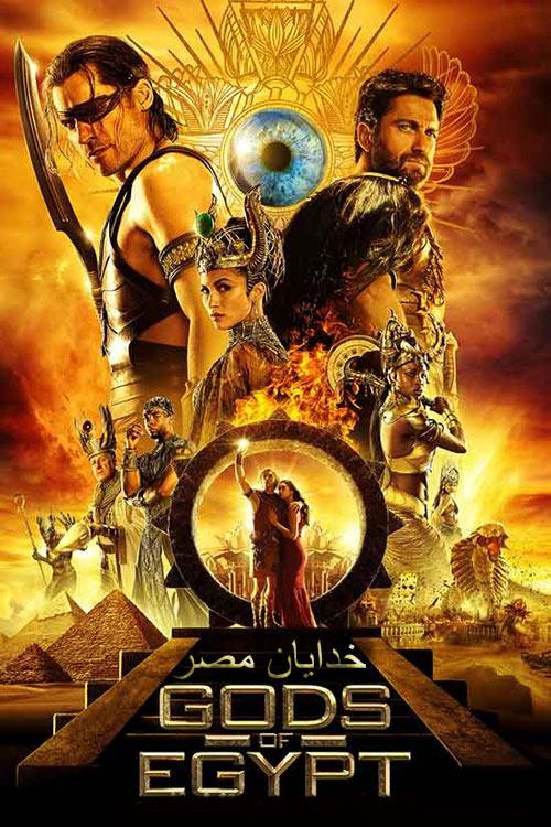 دانلود فیلم دوبله فارسی خدایان مصر Gods of Egypt 2016
