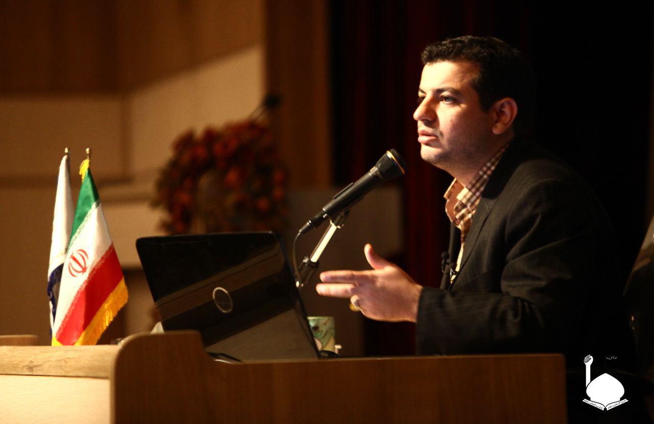 دانلود سخنرانی استاد رائــفی پـــور   معماری اسلامی
