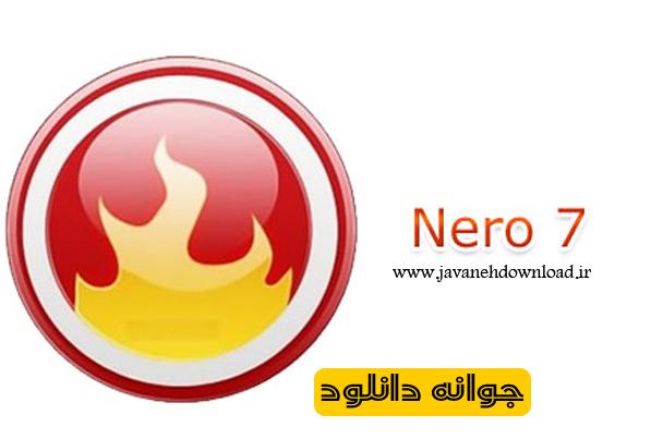 دانلود Nero 7 – نرم افزار نرو ۷