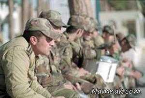 جزییات پرداخت وام به سربازان غایب برای پرداخت جریمه