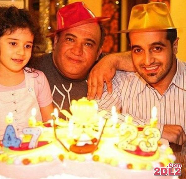 عکس جشن تولد مشترک بازیگر مرد و دخترش